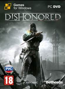 Dishonored Dunwall City, купить игру