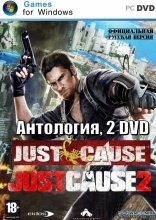 Just Cause 1,2