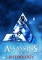 Assassin's Creed (Антология)