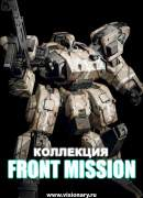 Front Mission 1-5