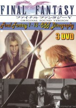 Final Fantasy - OST Discography