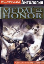 Medal of Honor (���������)