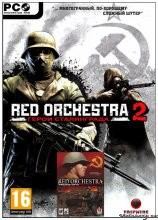 Red Orchestra 1,2