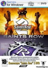 Saints Row (2008, 2011)