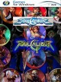Soul Calibur 1, 2 (RUS)