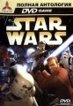 Star Wars Anthology (игры)